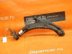 Рычаг Nissan Sunny FB15 QG15DE Фото 1