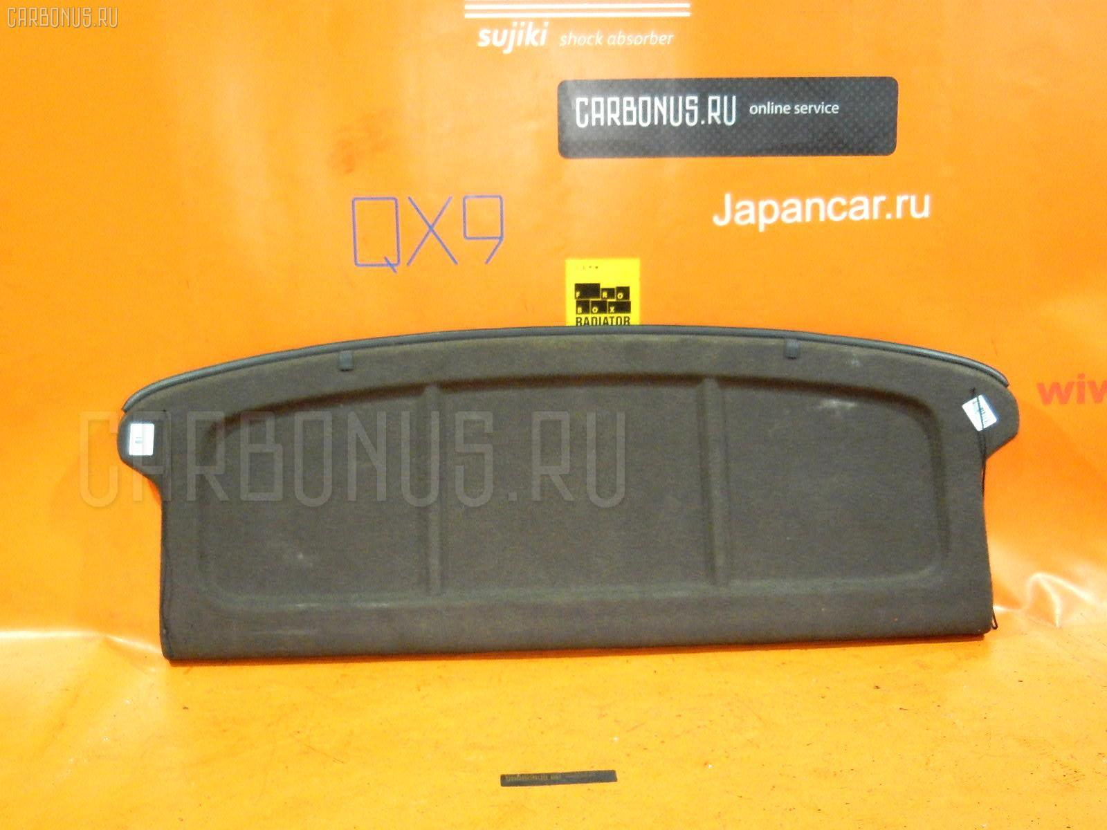 Шторка багажника Toyota Starlet EP82 Фото 1
