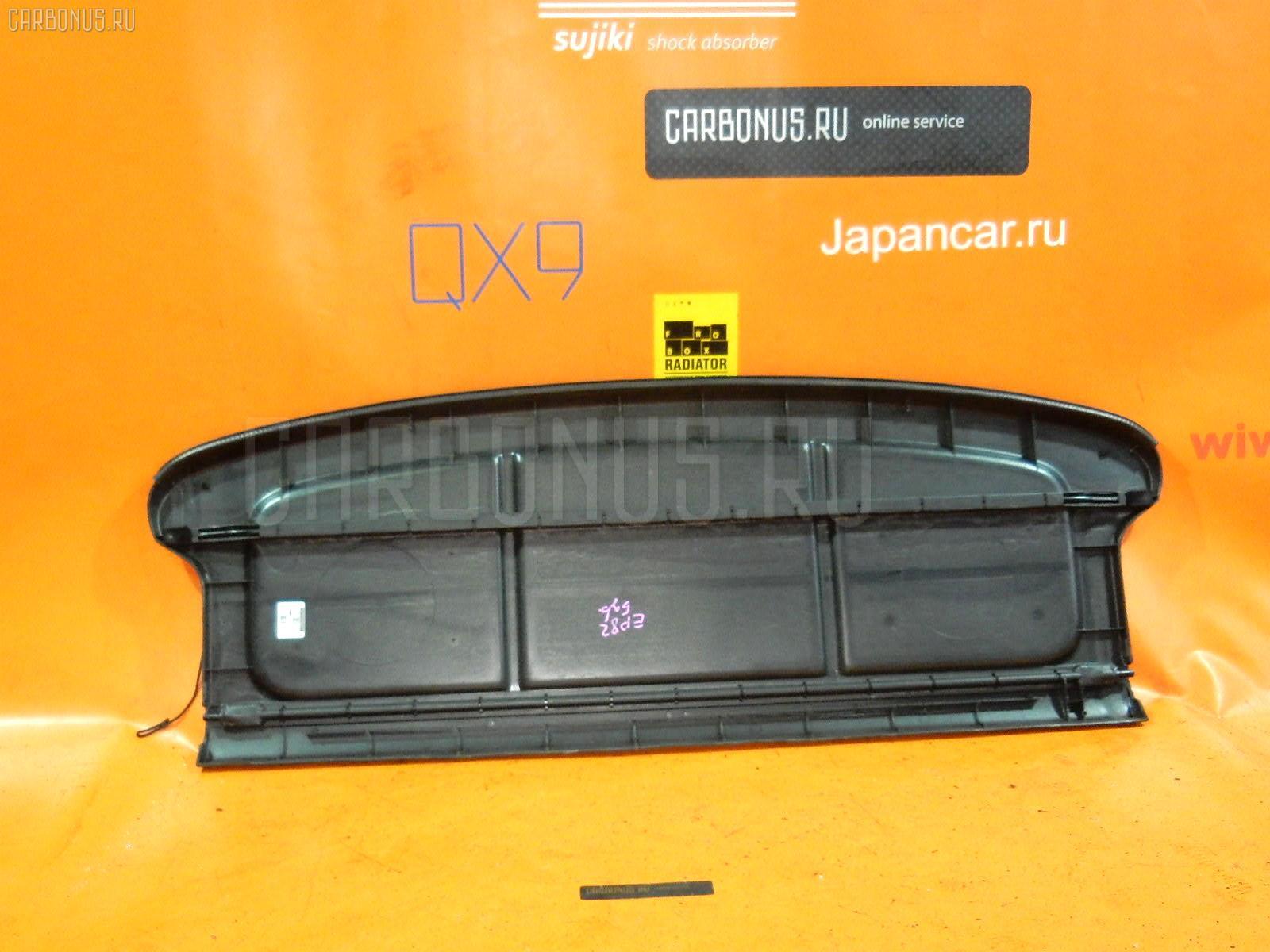 Шторка багажника TOYOTA STARLET EP82. Фото 2