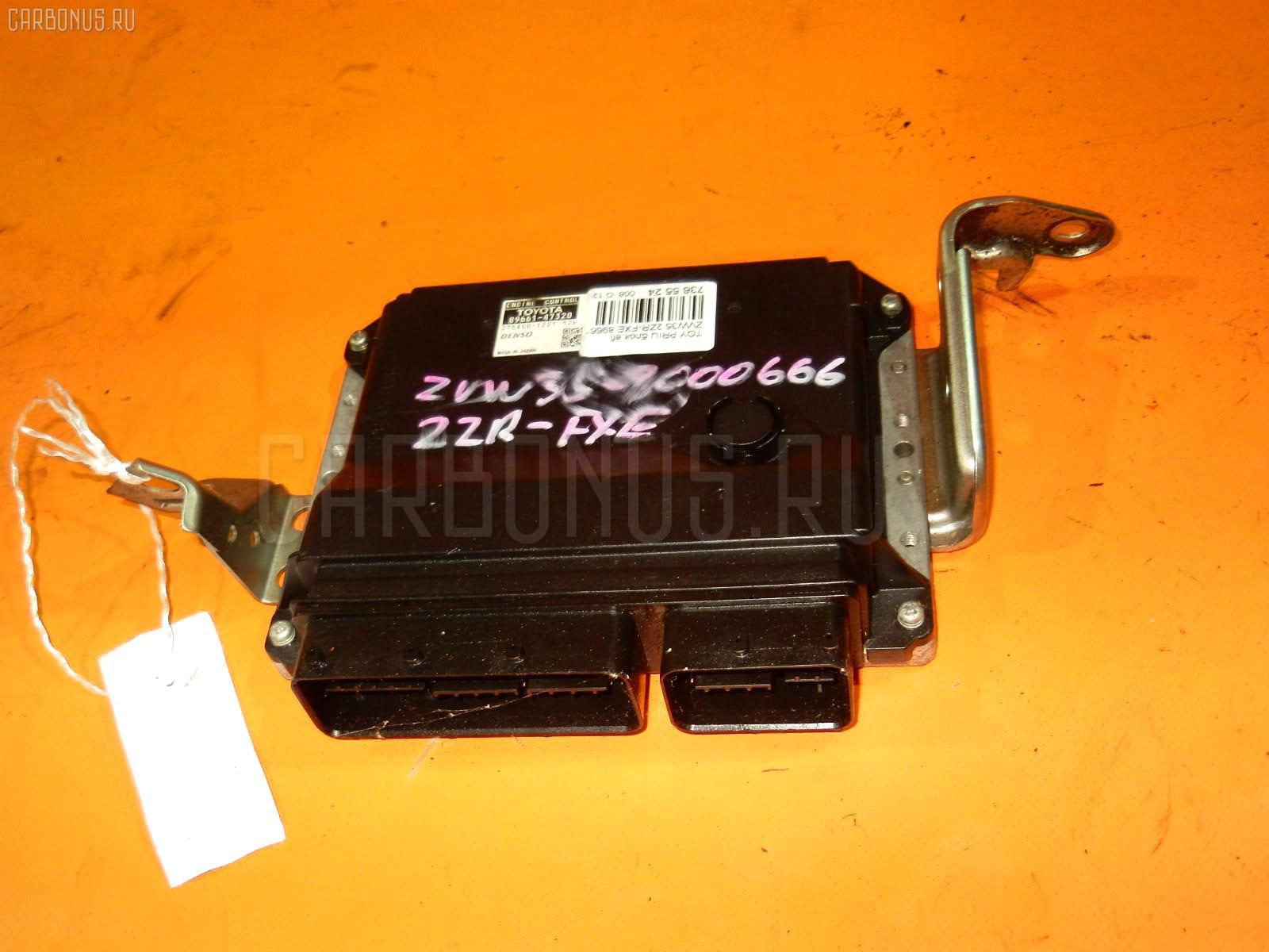 Блок EFI TOYOTA PRIUS ZVW35 2ZR-FXE Фото 1
