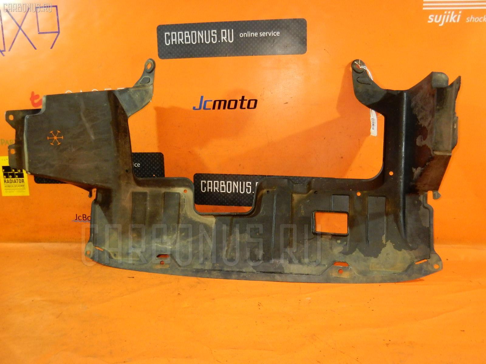 Защита двигателя HONDA MOBILIO GB2 L15A. Фото 4