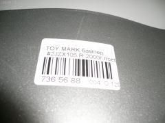 Бампер Toyota Mark ii JZX105 Фото 6