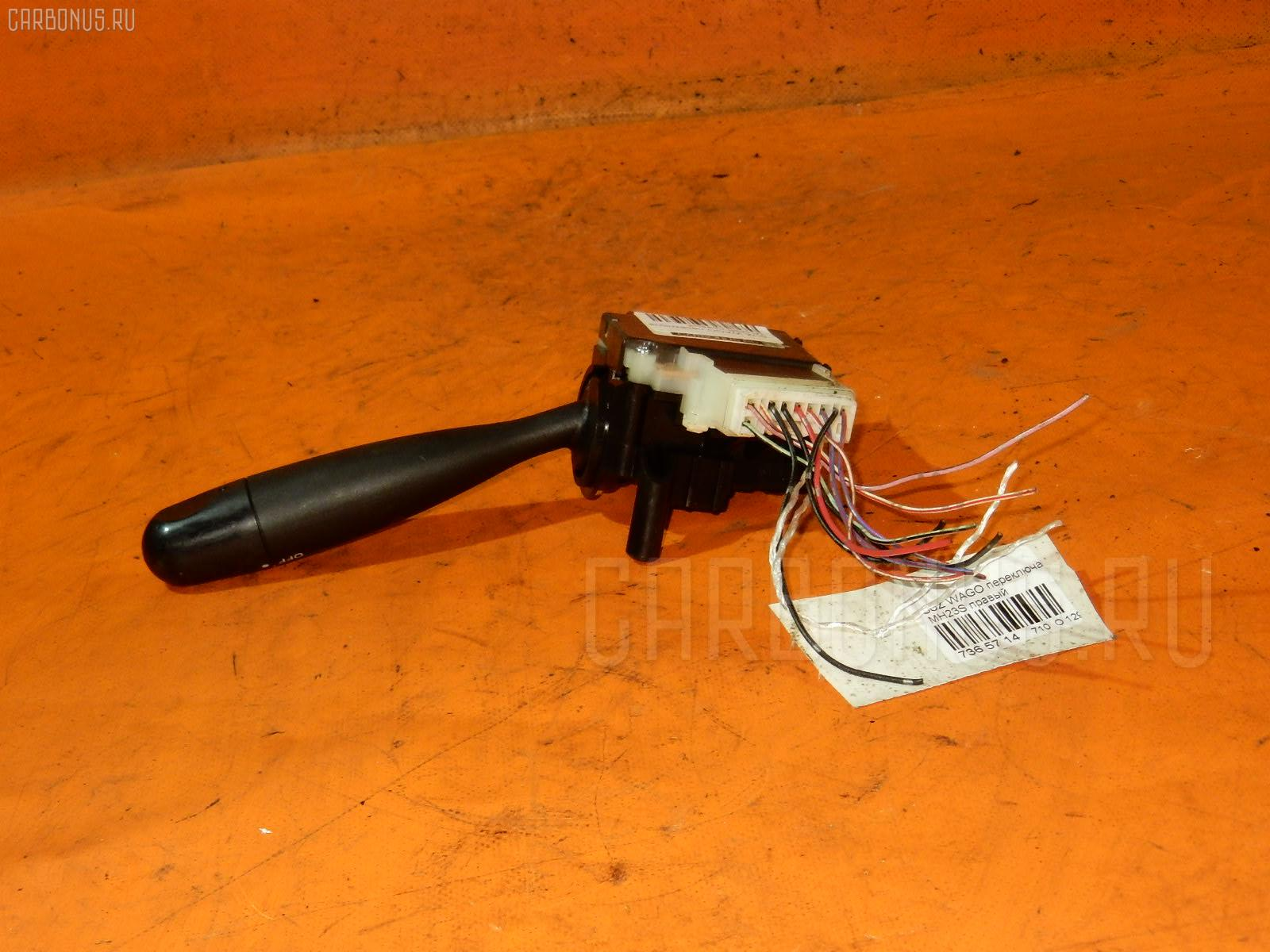 Переключатель поворотов SUZUKI WAGON R MH23S Фото 2