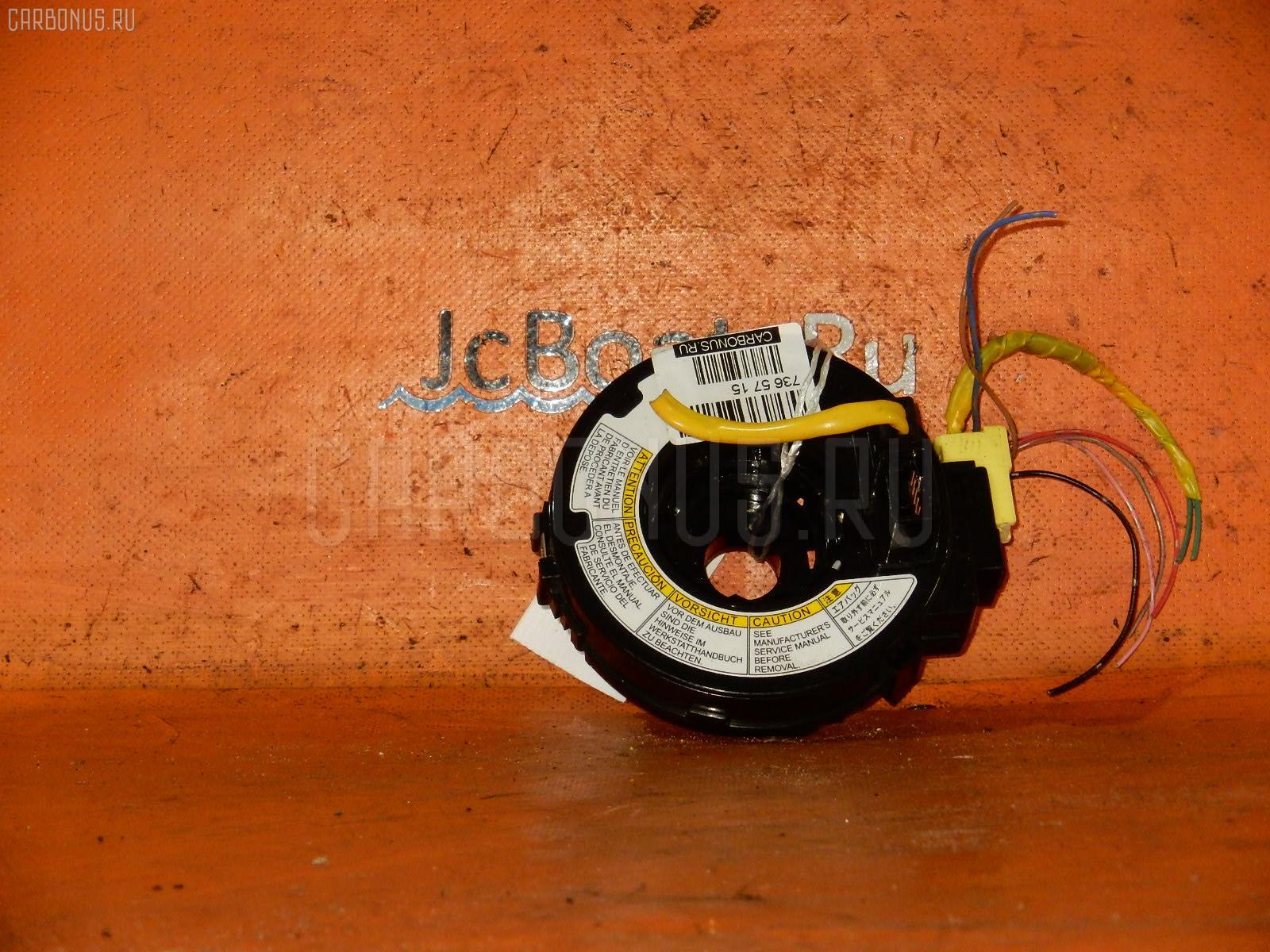 Шлейф-лента air bag SUZUKI WAGON R MH23S Фото 1