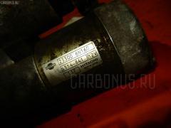Стартер Nissan Bluebird sylphy QG10 QG18DE Фото 4