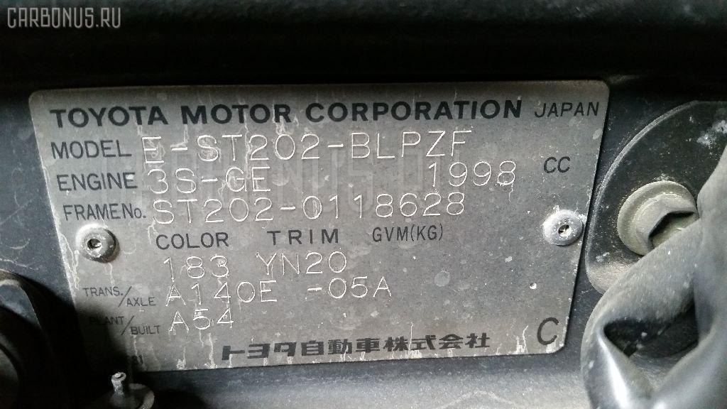 Двигатель TOYOTA CELICA ST202 3S-GE Фото 17