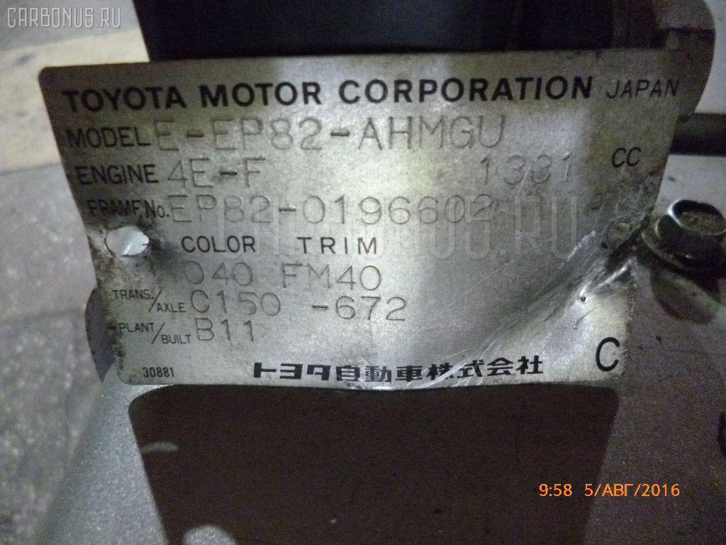 Двигатель TOYOTA STARLET EP82 4E-F Фото 1