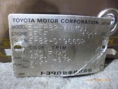 КПП механическая Toyota Starlet EP82 4E-F Фото 2