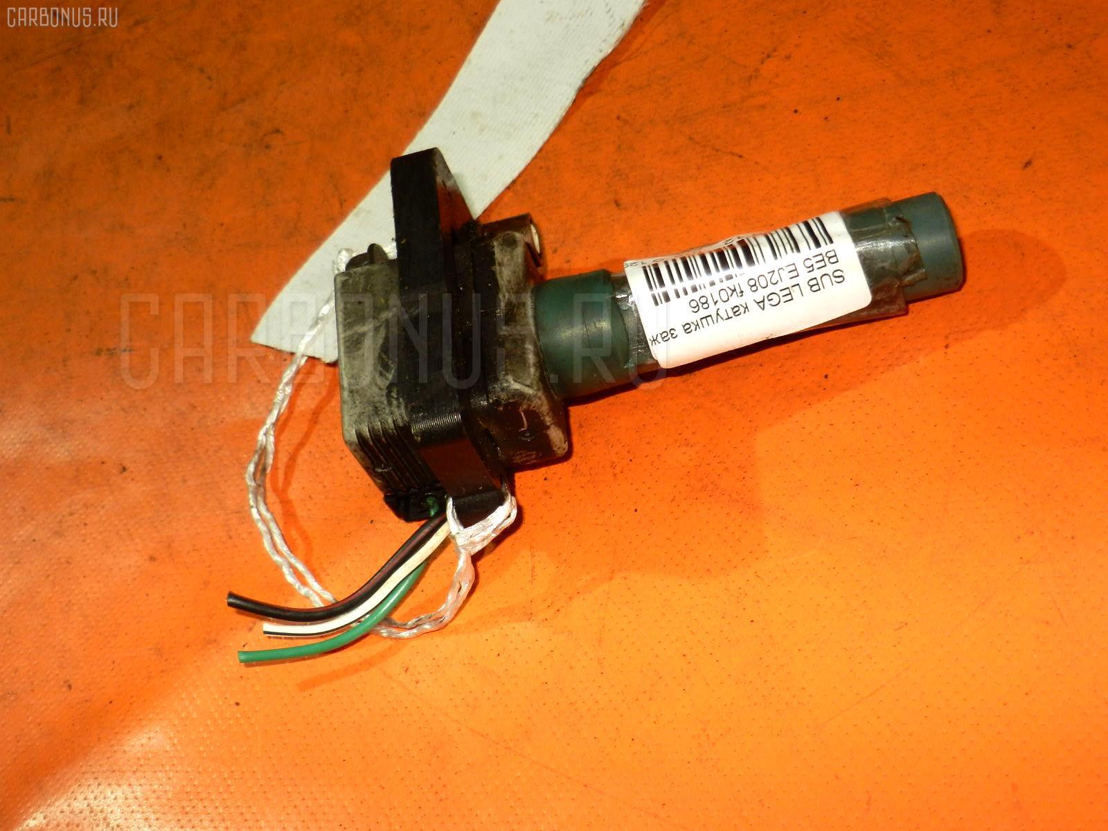 Катушка зажигания SUBARU LEGACY B4 BE5 EJ208 Фото 1