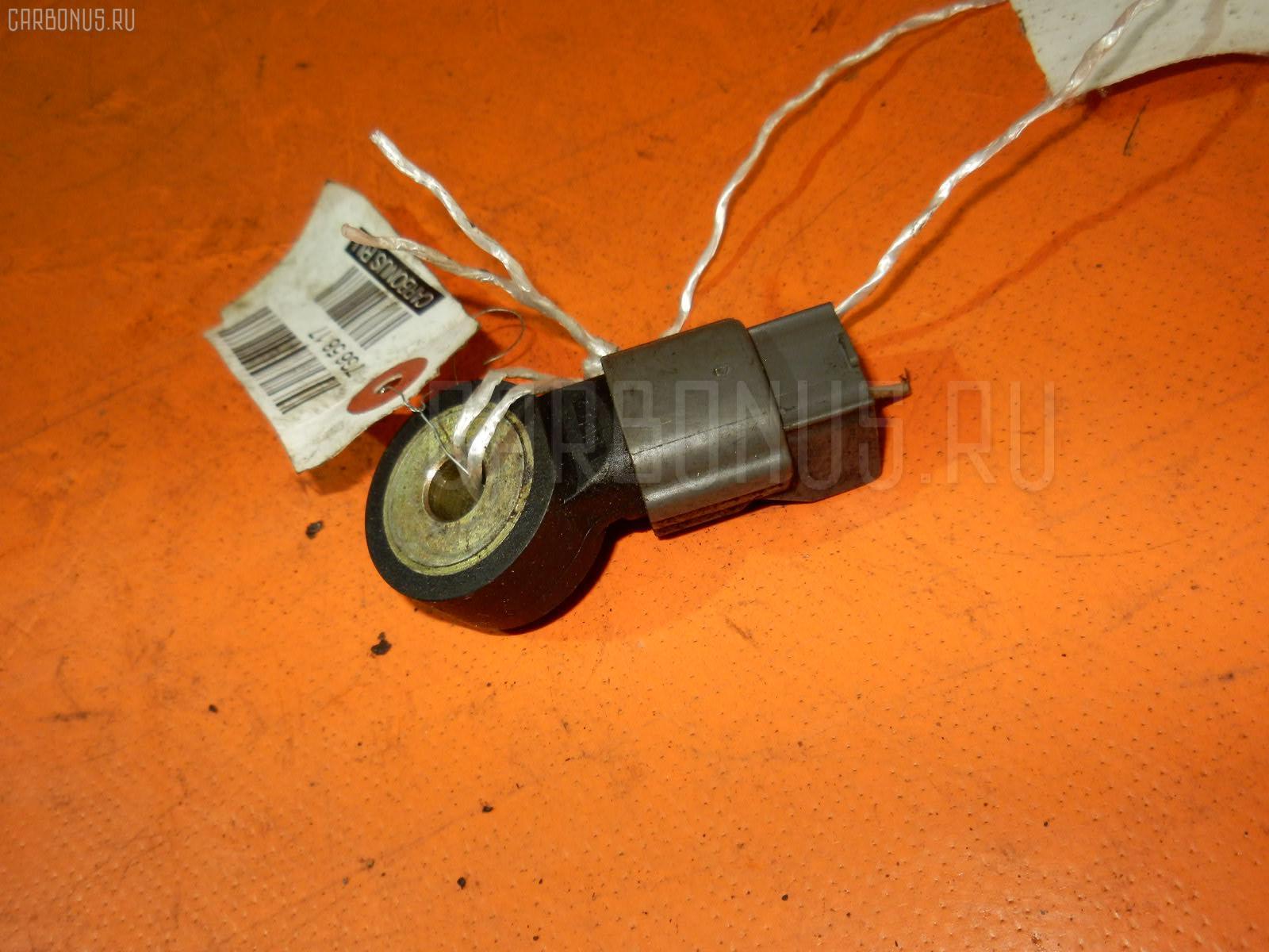 Датчик детонации Nissan Sunny FB15 QG15DE Фото 1