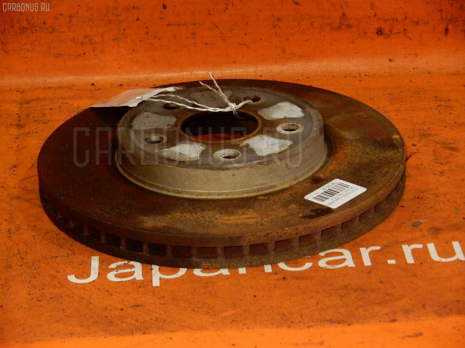 Тормозной диск TOYOTA WINDOM MCV30 1MZ-FE Фото 1