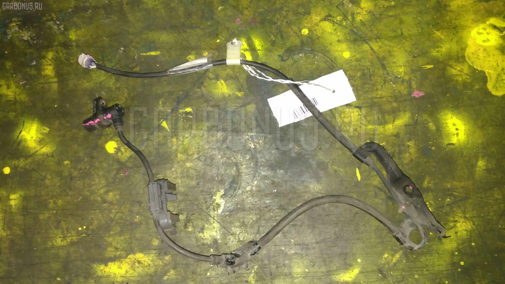 Датчик ABS TOYOTA WINDOM MCV30 1MZ-FE Фото 1