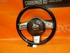 Руль Mazda Demio DE3FS Фото 3