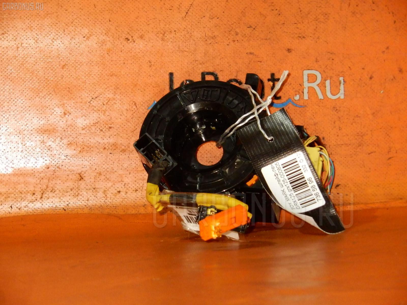 Шлейф-лента air bag TOYOTA MARK X GRX125 Фото 1