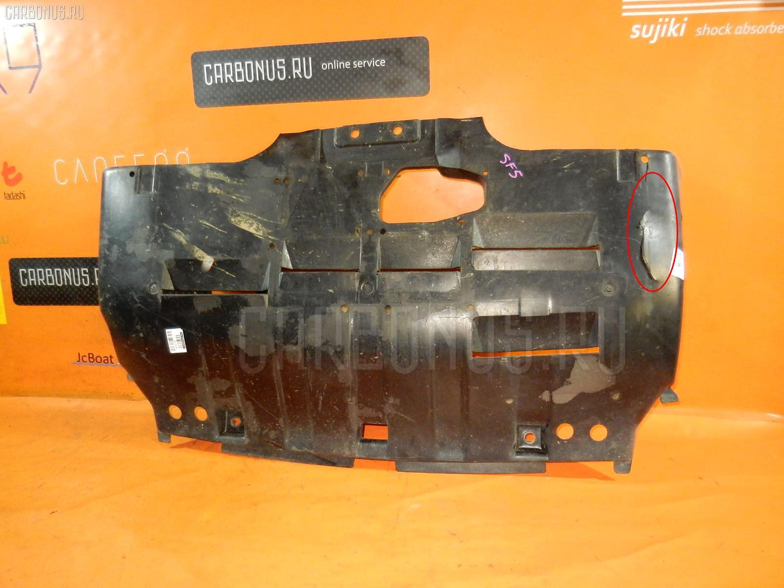Защита двигателя SUBARU FORESTER SF5 EJ20T. Фото 5