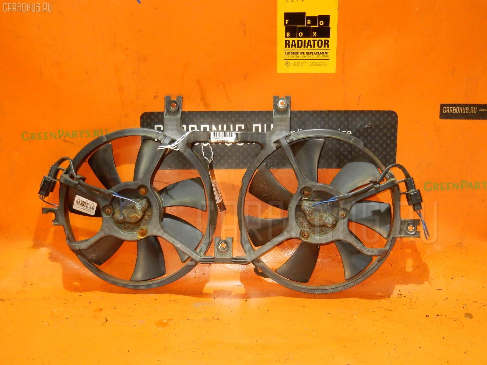 Вентилятор радиатора кондиционера MITSUBISHI DELICA SPACEGEAR PD6W 6G72 Фото 1