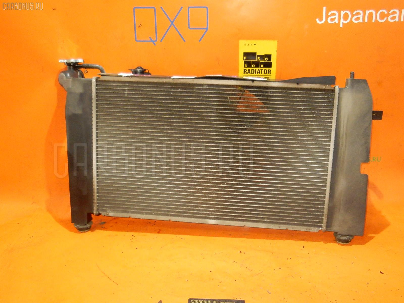 Радиатор ДВС Toyota Corolla fielder NZE124G 1NZ-FE Фото 1