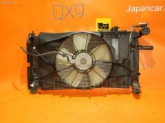 Радиатор ДВС TOYOTA COROLLA FIELDER NZE124G 1NZ-FE Фото 2