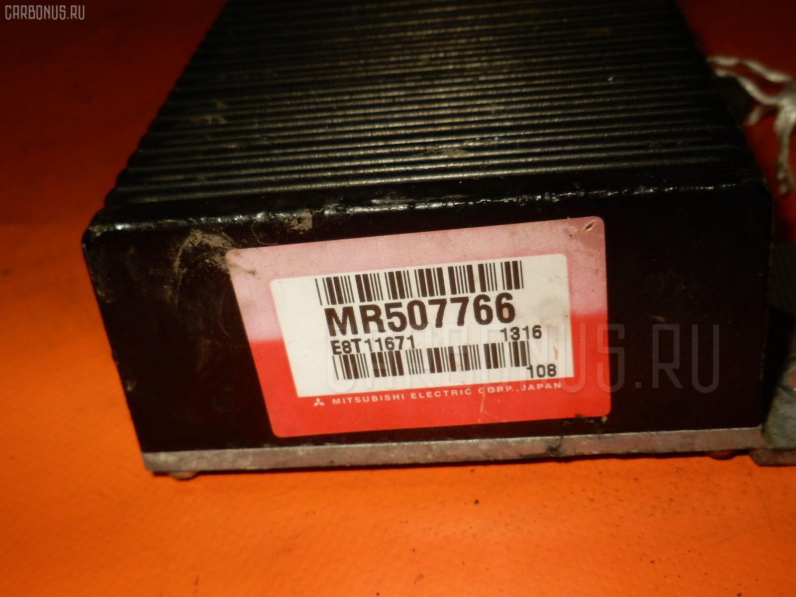 Блок управления инжекторами MITSUBISHI CHARIOT GRANDIS N94W 4G64. Фото 4