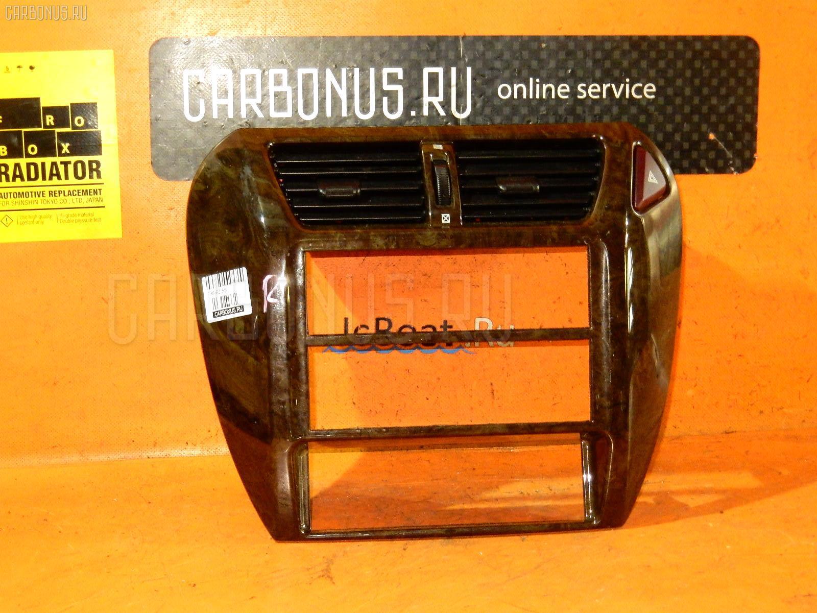 Консоль магнитофона MITSUBISHI CHARIOT GRANDIS N94W. Фото 7