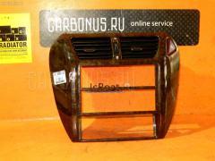 Консоль магнитофона MITSUBISHI CHARIOT GRANDIS N94W Фото 6