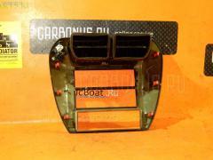Консоль магнитофона MITSUBISHI CHARIOT GRANDIS N94W Фото 8