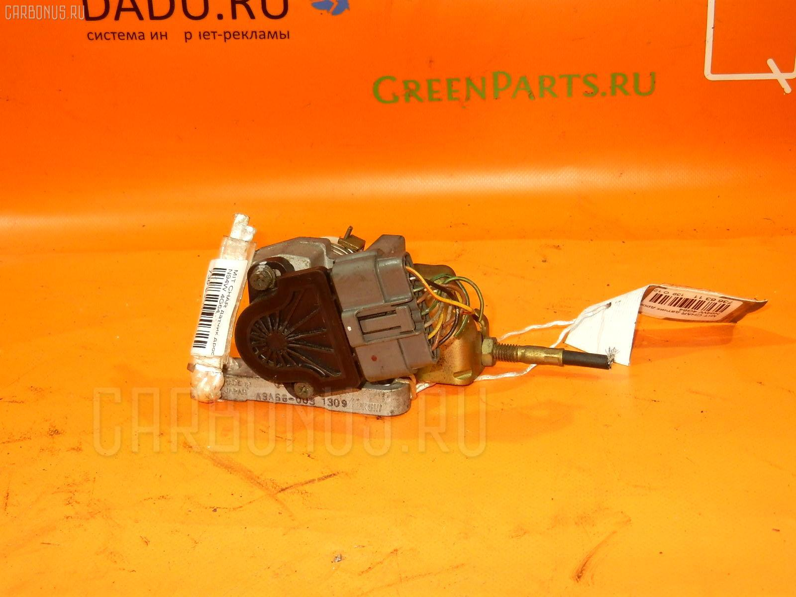 Датчик дроссельной заслонки MITSUBISHI CHARIOT GRANDIS N94W 4G64 Фото 1