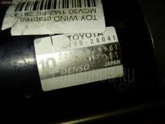 Стартер TOYOTA WINDOM MCV30 1MZ-FE Фото 3