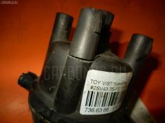 Трамблер TOYOTA VISTA SV43 3S-FE Фото 3
