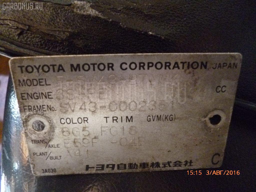КПП механическая TOYOTA VISTA SV43 3S-FE Фото 1