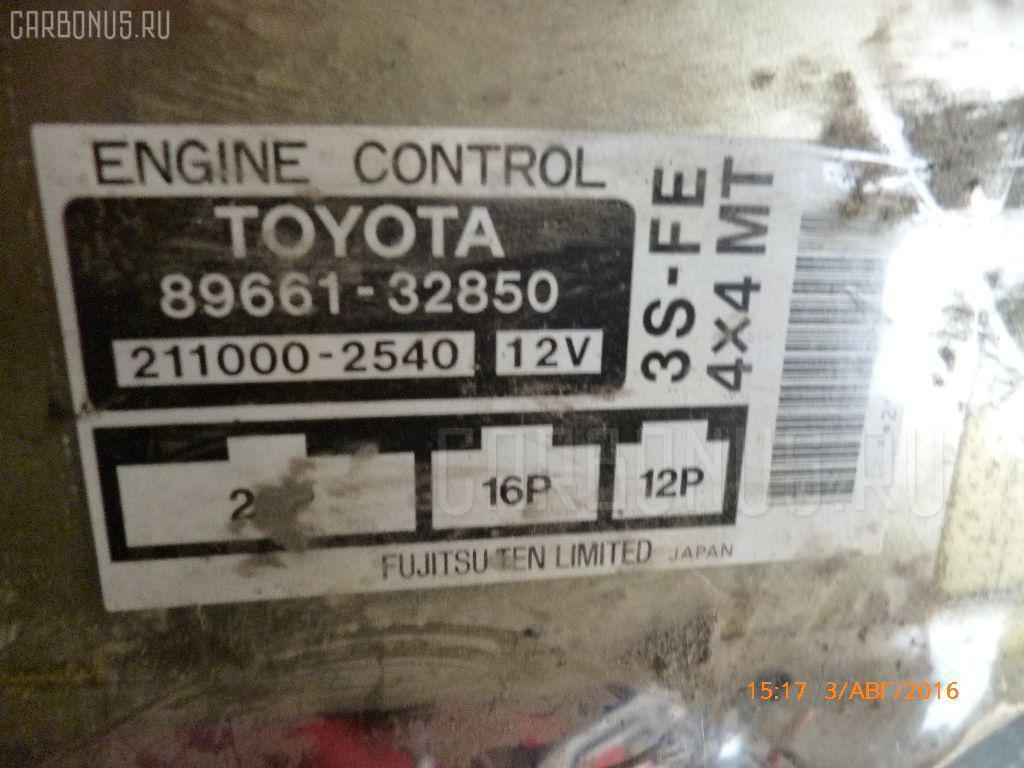 КПП механическая TOYOTA VISTA SV43 3S-FE Фото 5