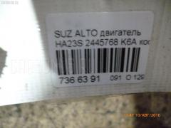 Двигатель SUZUKI ALTO HA23S K6A Фото 13