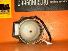 Мотор печки Nissan Ad van VFY11 Фото 3