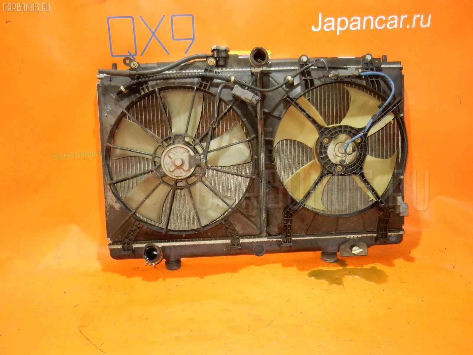 Радиатор ДВС Honda Inspire UA4 J25A Фото 1