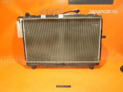 Радиатор ДВС TOYOTA VOXY ZRR70G 3ZR-FAE Фото 1