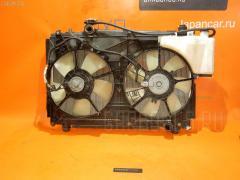 Радиатор ДВС TOYOTA VOXY ZRR70G 3ZR-FAE Фото 2