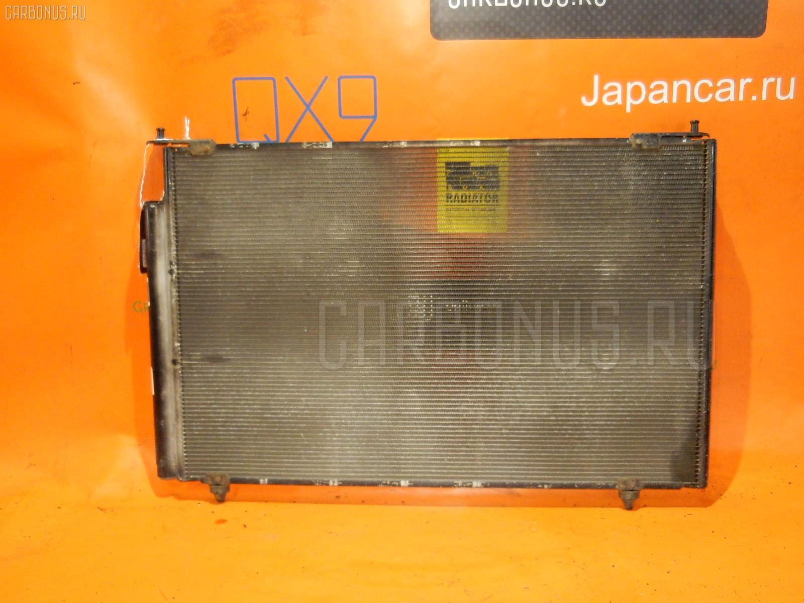 Радиатор кондиционера TOYOTA VOXY ZRR70G 3ZR-FAE Фото 2