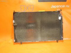 Радиатор кондиционера TOYOTA VOXY ZRR70G 3ZR-FAE Фото 1