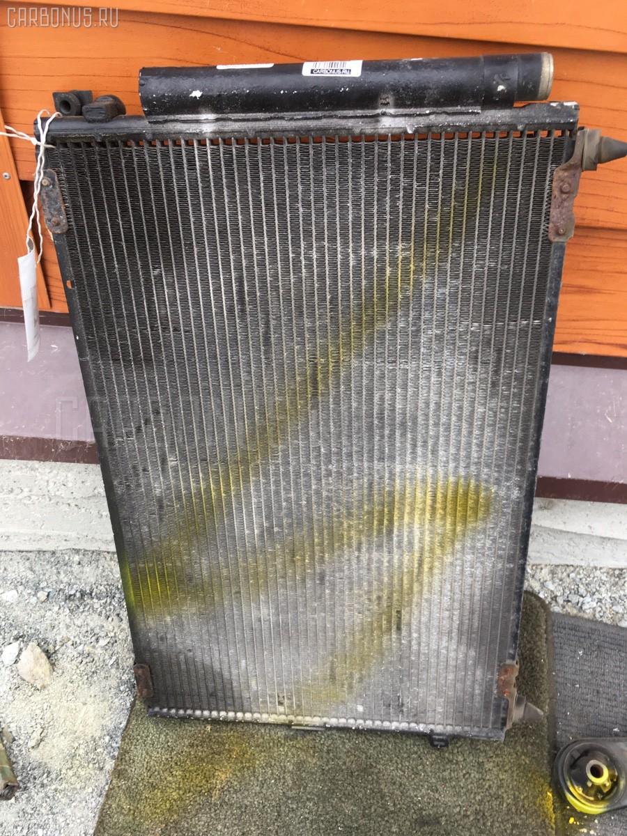 Радиатор кондиционера TOYOTA NADIA ACN10 1AZ-FSE Фото 1