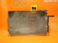 Радиатор кондиционера Toyota Nadia ACN10 1AZ-FSE Фото 4