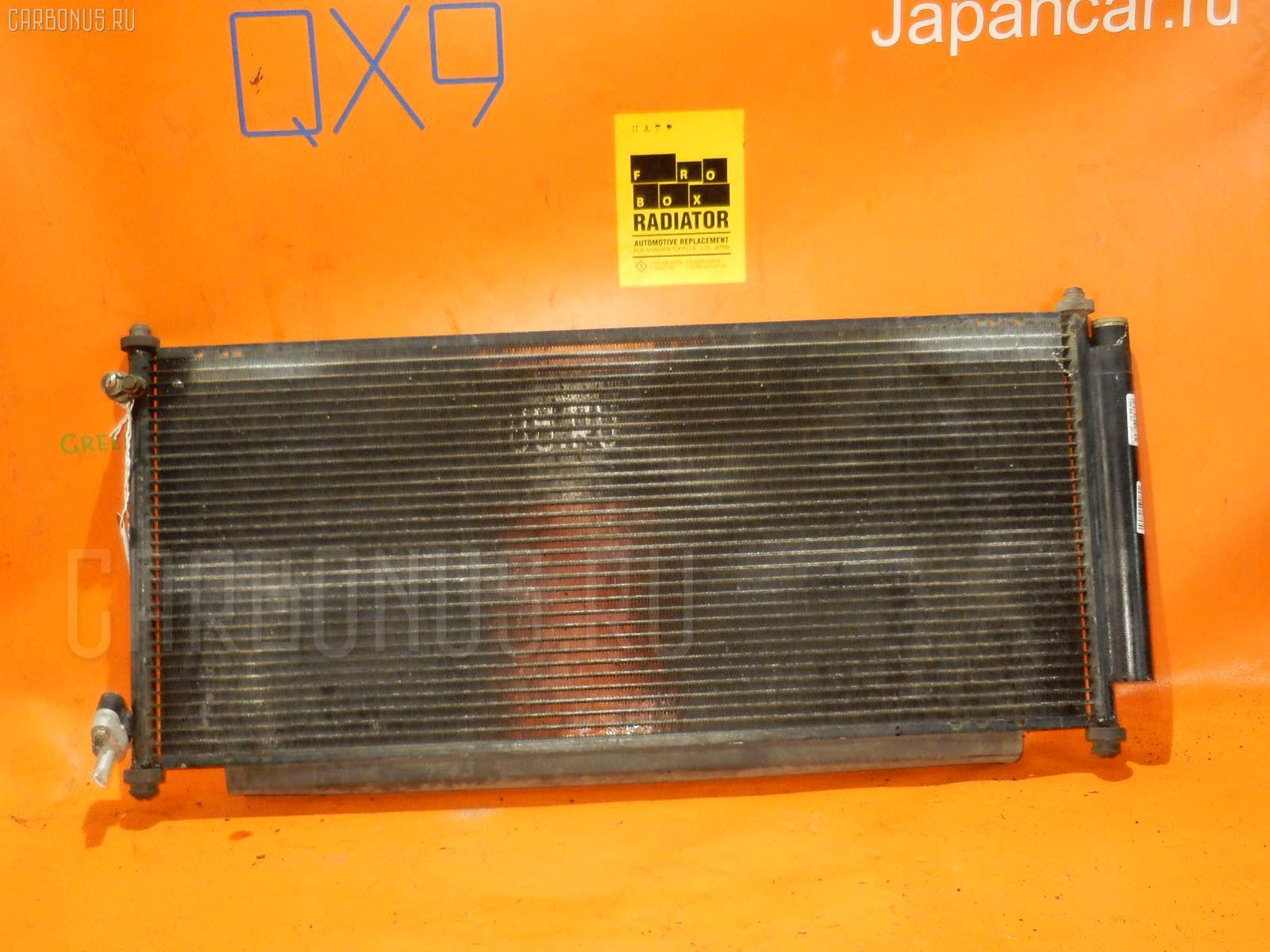 Радиатор кондиционера HONDA FIT GD1 L13A Фото 1