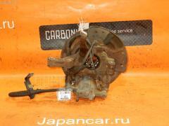 Ступица Mitsubishi Ek-wagon H81W 3G83 Фото 1