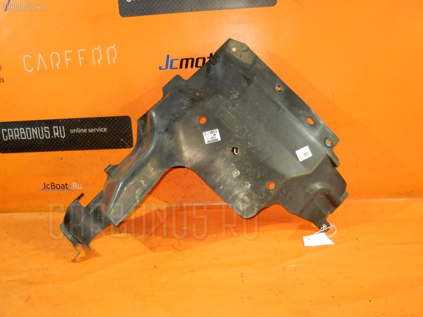 Защита двигателя MAZDA FAMILIA BHA6R B6-DE Фото 1