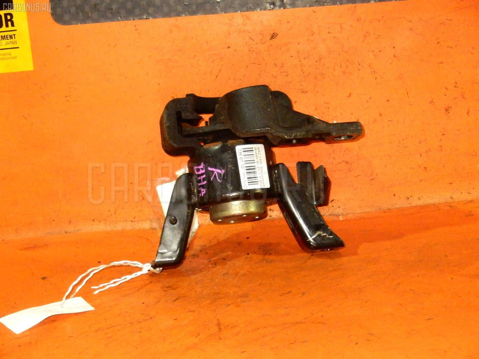Подушка двигателя MAZDA FAMILIA BHA6R B6-DE Фото 1