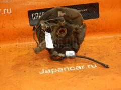 Ступица Mazda Familia BHA6R B6-DE Фото 2