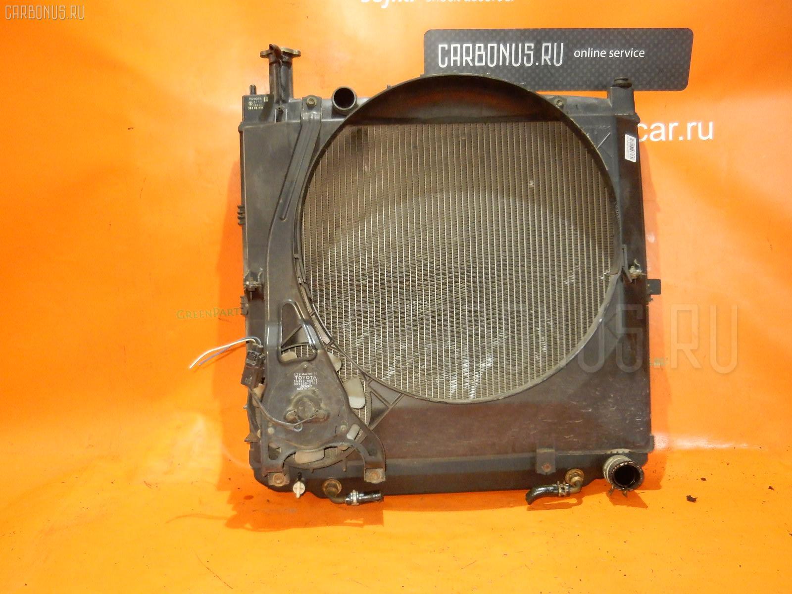 Радиатор ДВС TOYOTA GRANVIA KCH16W 1KZ-TE Фото 3