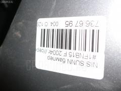 Бампер Nissan Sunny FNB15 Фото 6