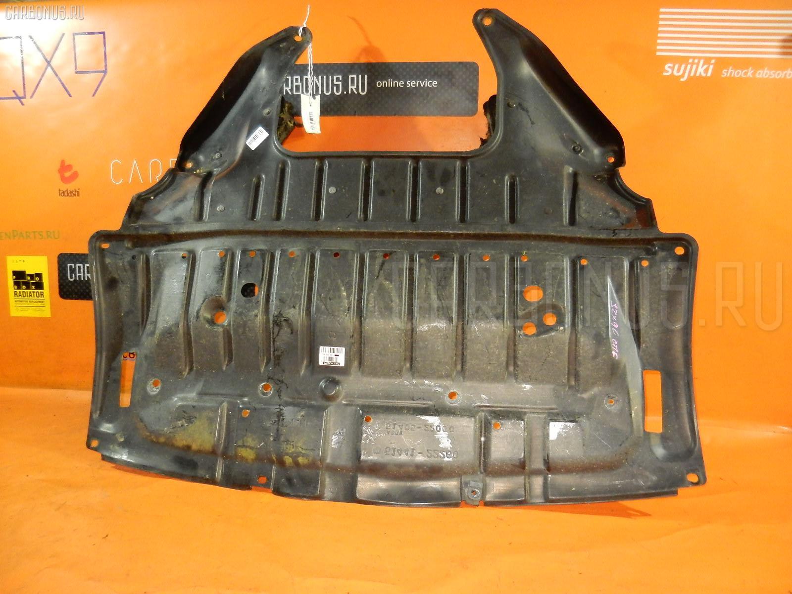 Защита двигателя TOYOTA CRESTA JZX90 1JZ-GTE Фото 1