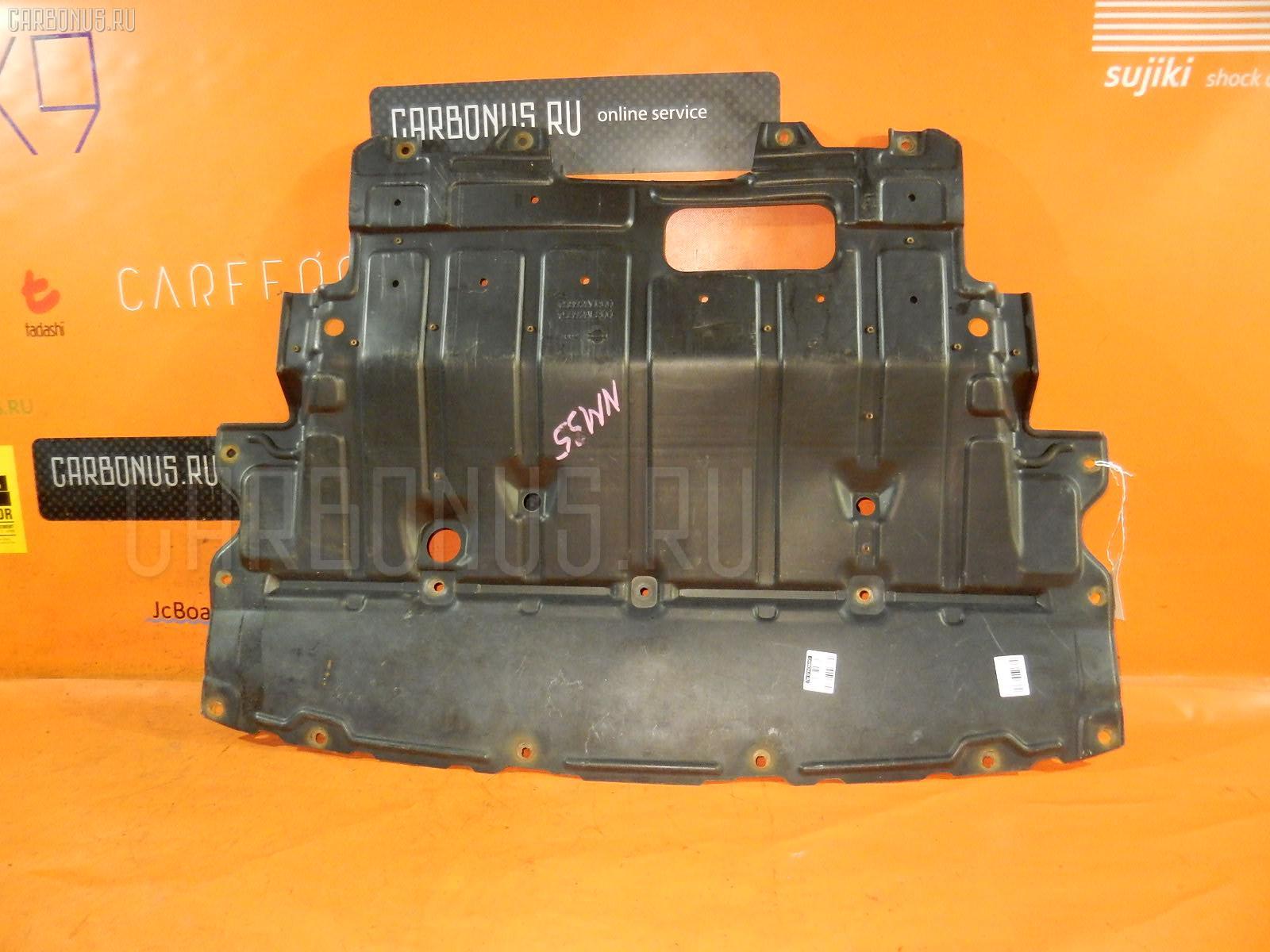 Защита двигателя Nissan Stagea NM35 VQ25DD Фото 1