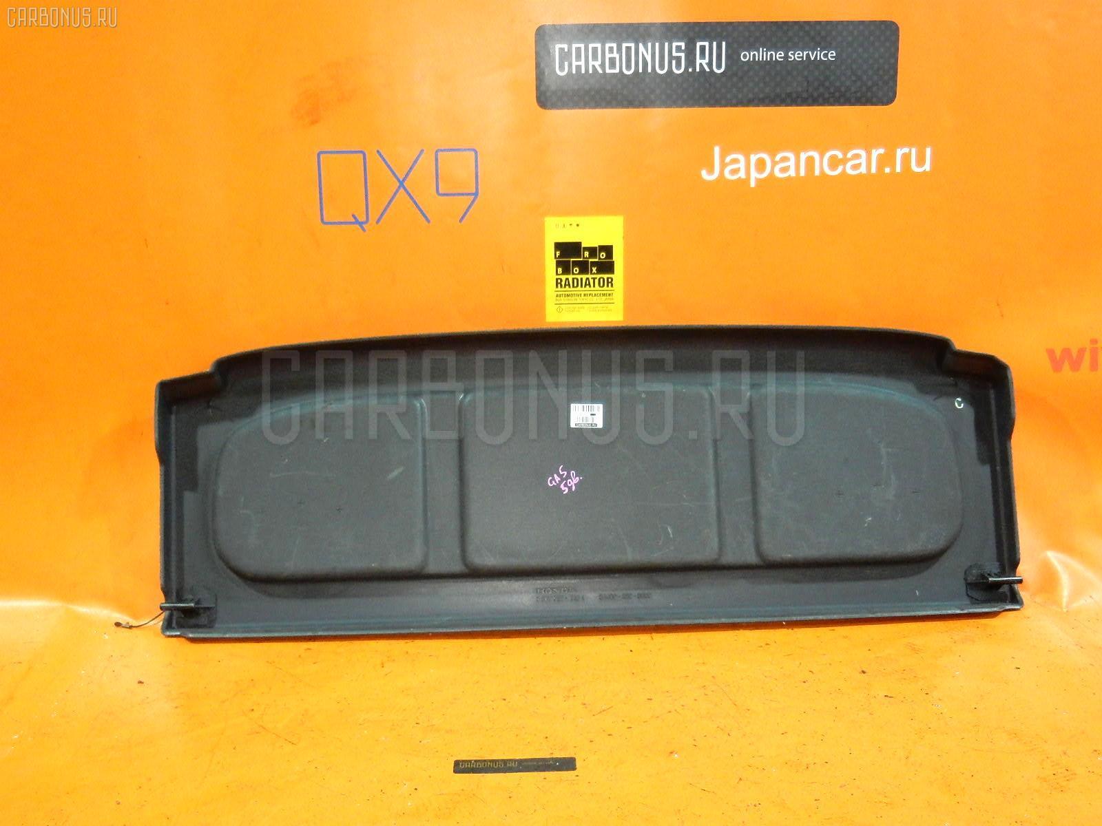 Шторка багажника HONDA LOGO GA5 Фото 2